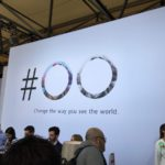 London 2016 mit Huawei - Event Location